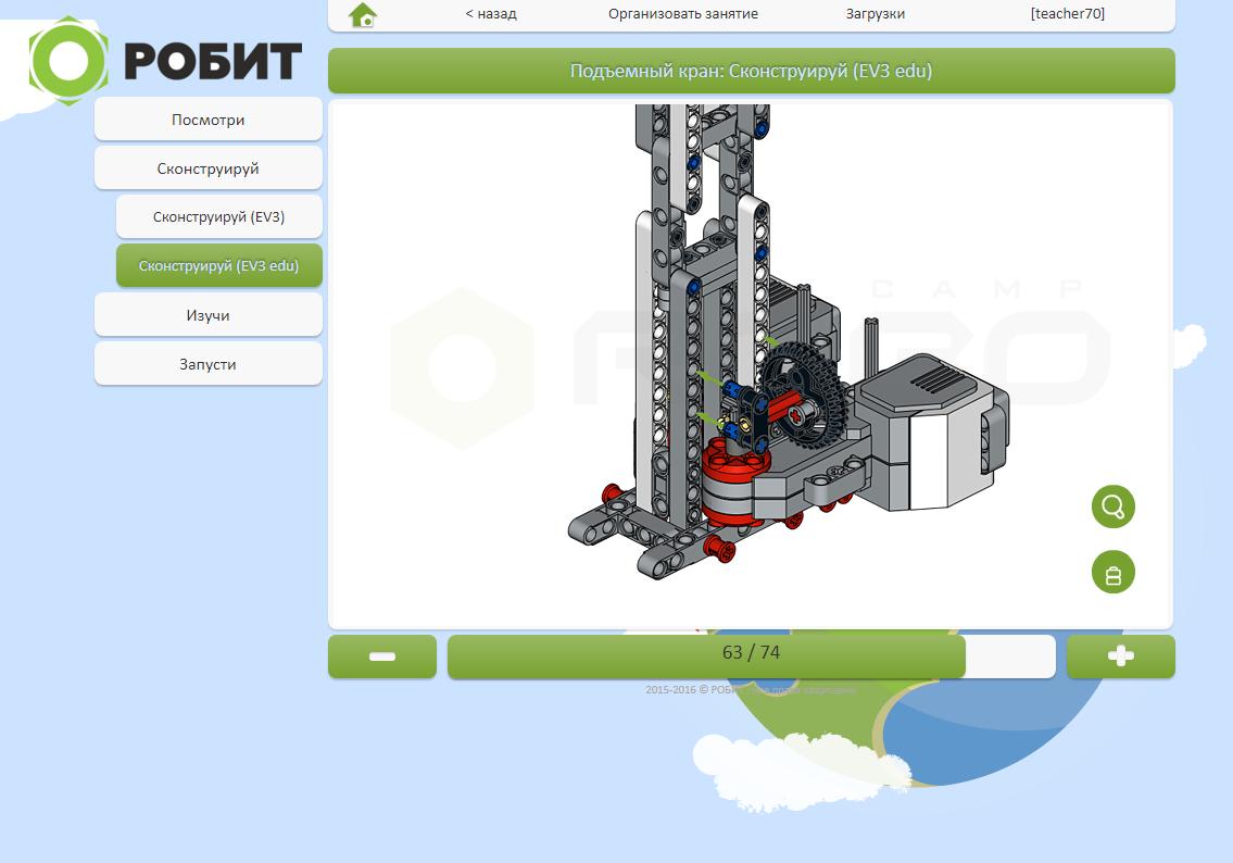 Screenshot_163