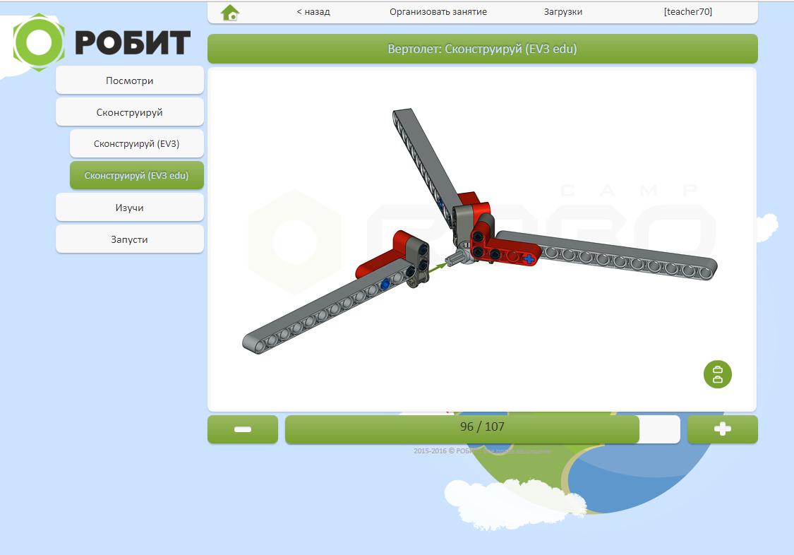 Screenshot_230