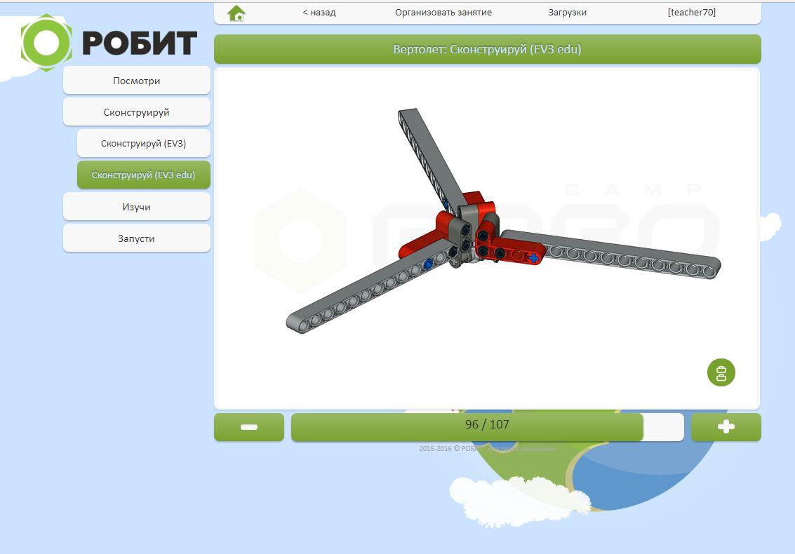 Screenshot_231
